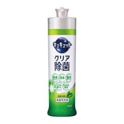 【国産】キュキュット240ml(クリア除菌緑茶)