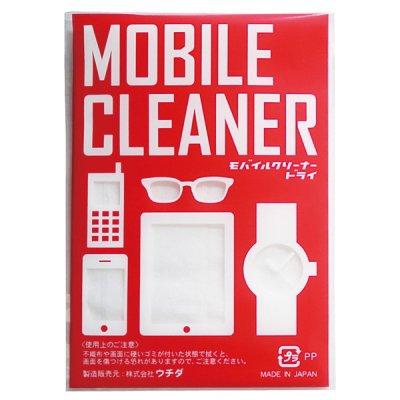 【国産】モバイルクリーナードライ2枚入