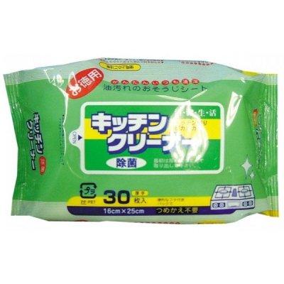 【国産】キッチンクリーナー30枚入
