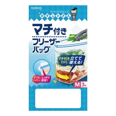 <img class='new_mark_img1' src='https://img.shop-pro.jp/img/new/icons11.gif' style='border:none;display:inline;margin:0px;padding:0px;width:auto;' />フリーザーバッグM3枚 粗品用