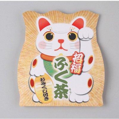招福ふく茶(おみくじ付)