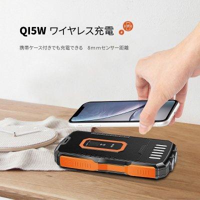 高輝度ライトソーラーバッテリー(25000mAh)ワイヤレス充電対応