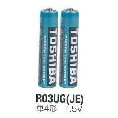 東芝 マンガン電池 単四 2P 黒