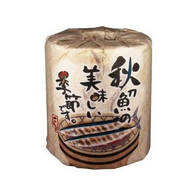 秋刀魚の美味しい季節です1ロール