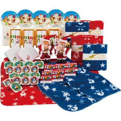ワク!ワク!クリスマスプレゼント 50人