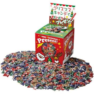 クリスマスキャンディすくいどりプレゼント
