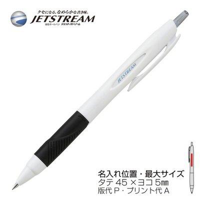 【国産】超なめらかボールペン(ブラック)