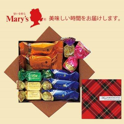 メリーチョコレート/チョコレートミックス(箱入)