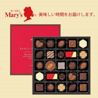 メリーチョコレート/ファンシーチョコレート