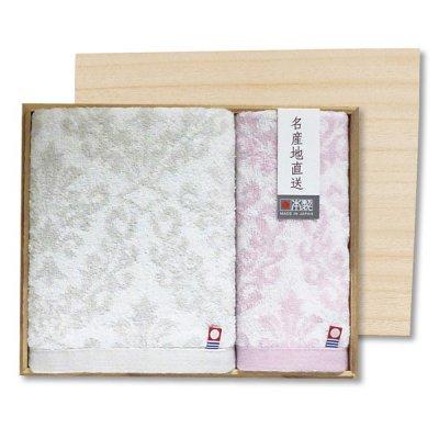 【国産】今治 夢織り木箱入りタオルセット