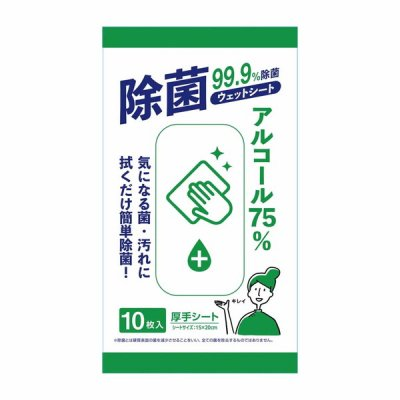 除菌アルコールウェットシート10枚
