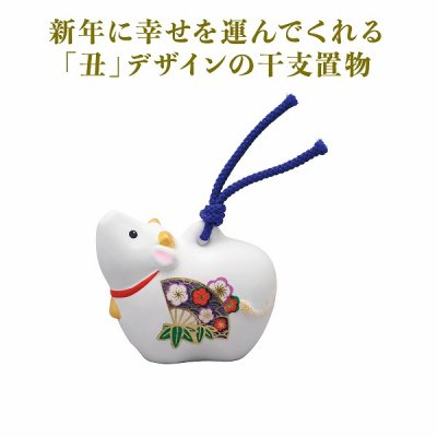 <img class='new_mark_img1' src='https://img.shop-pro.jp/img/new/icons11.gif' style='border:none;display:inline;margin:0px;padding:0px;width:auto;' />吉兆干支土鈴 丑(中)