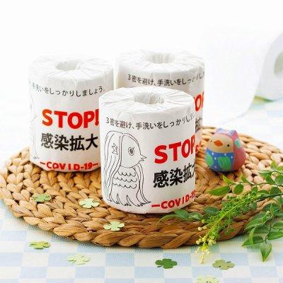 【国産】アマビエ・STOP!感染拡大