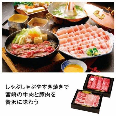 <img class='new_mark_img1' src='https://img.shop-pro.jp/img/new/icons11.gif' style='border:none;display:inline;margin:0px;padding:0px;width:auto;' />黒毛和牛すき焼き肉とおいも豚しゃぶしゃぶ肉