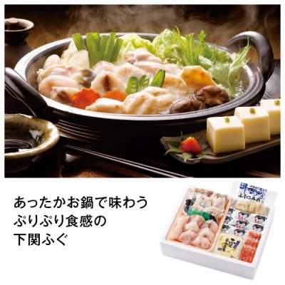 <img class='new_mark_img1' src='https://img.shop-pro.jp/img/new/icons11.gif' style='border:none;display:inline;margin:0px;padding:0px;width:auto;' />【国産】国産ふくちりセット