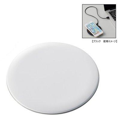 ワイヤレス充電器 ラウンド10W/ホワイト