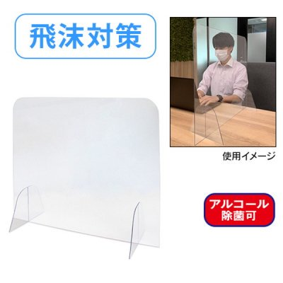 <img class='new_mark_img1' src='https://img.shop-pro.jp/img/new/icons11.gif' style='border:none;display:inline;margin:0px;padding:0px;width:auto;' />飛沫防止パーテーション (600×500)
