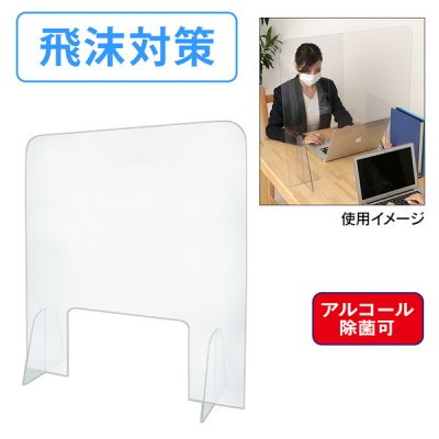 <img class='new_mark_img1' src='https://img.shop-pro.jp/img/new/icons11.gif' style='border:none;display:inline;margin:0px;padding:0px;width:auto;' />飛沫防止パーテーション 大判サイズ(700×700)窓あきタイプ