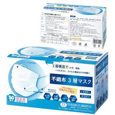 【個包装】PFE99%カットマスク50枚