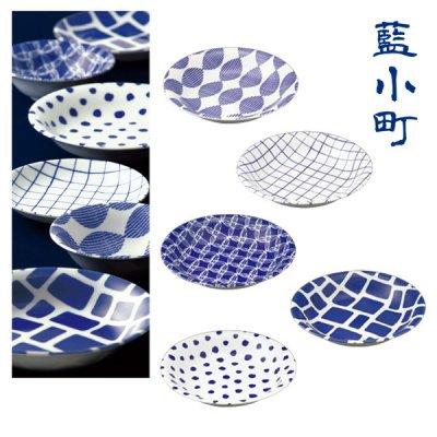 【国産】藍小町/深皿 1個