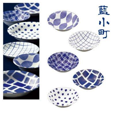 【国産】藍小町/小鉢 1個