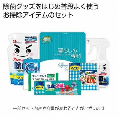 【国産】キレイピカピカ生活グッズ6点セット