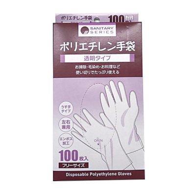 ポリエチレン手袋100枚入