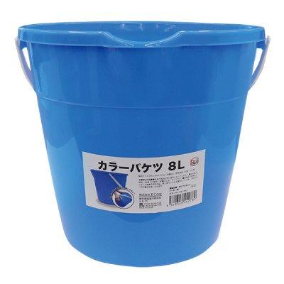 カラーバケツ 8L1個(ブルー)