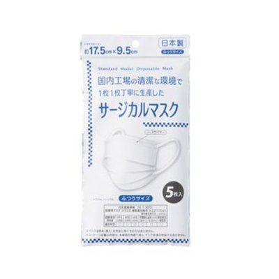 <img class='new_mark_img1' src='https://img.shop-pro.jp/img/new/icons11.gif' style='border:none;display:inline;margin:0px;padding:0px;width:auto;' />【国産】日本製サージカルマスク5枚入