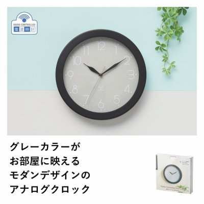 <img class='new_mark_img1' src='https://img.shop-pro.jp/img/new/icons11.gif' style='border:none;display:inline;margin:0px;padding:0px;width:auto;' />壁掛けアナログ電波時計
