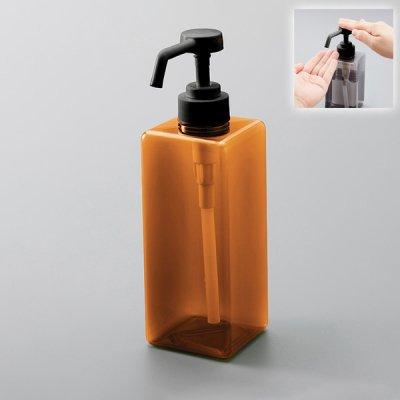 アルコール用プッシュボトル650ml クリアアンバー