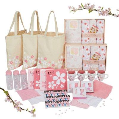 桜まつりプレゼント(80人用)
