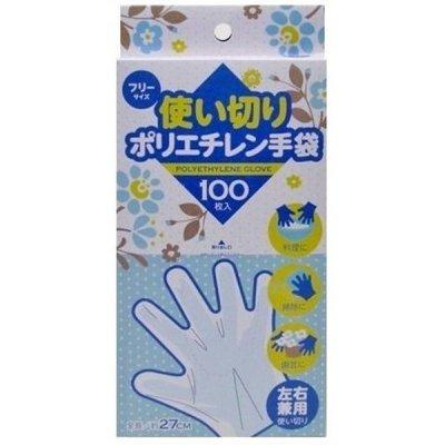 使い切りポリエチレン手袋100枚入