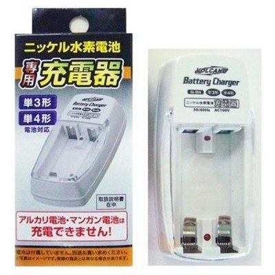 <img class='new_mark_img1' src='https://img.shop-pro.jp/img/new/icons11.gif' style='border:none;display:inline;margin:0px;padding:0px;width:auto;' />ニッケル水素電池専用充電器
