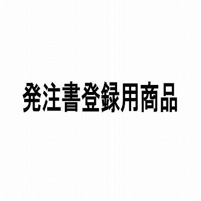 <img class='new_mark_img1' src='https://img.shop-pro.jp/img/new/icons11.gif' style='border:none;display:inline;margin:0px;padding:0px;width:auto;' />メタルラバータッチペン 1個