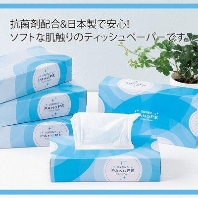 【国産】パノペ/抗菌剤配合ティッシュ(1個)