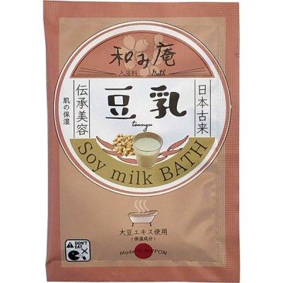 入浴料 和み庵 豆乳の湯20g