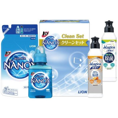 【国産】トップNANOXクリーン4点セット