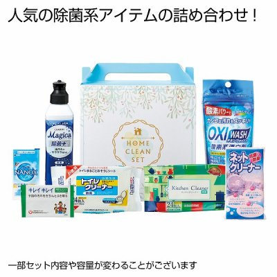 <img class='new_mark_img1' src='https://img.shop-pro.jp/img/new/icons11.gif' style='border:none;display:inline;margin:0px;padding:0px;width:auto;' />きれいスッキリクリーン7点セット