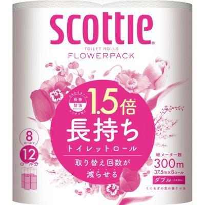 【国産】スコッティフラワーパック1.5倍長持ち8ロールダブル(37.5m)