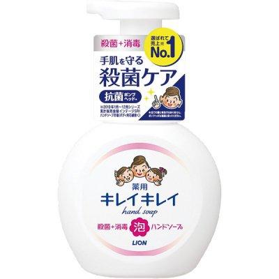 【国産】キレイキレイ薬用泡ハンドソープ250ml