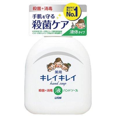 【国産】キレイキレイ薬用液体ハンドソープ250ml