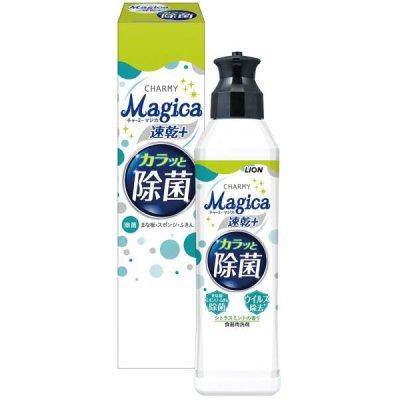 【国産】CHARMY Magica220ml( 速乾+カラッと除菌シトラスミントの香り)箱入