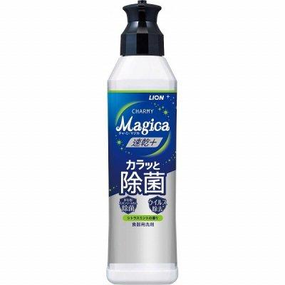 【国産】CHARMYMagica220ml(速乾+カラッと除菌シトラスミントの香り)