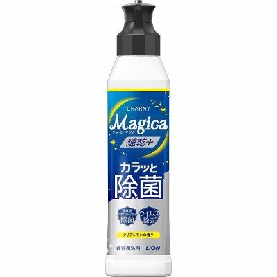 【国産】CHARMYMagica 220ml(速乾+カラッと除菌クリアレモンの香り)
