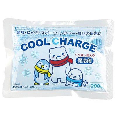 【国産】クールチャージ保冷剤 200g