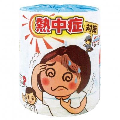 【国産】熱中症対策トイレットプリントロールダブル(30m)