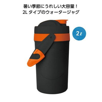 <img class='new_mark_img1' src='https://img.shop-pro.jp/img/new/icons11.gif' style='border:none;display:inline;margin:0px;padding:0px;width:auto;' />吊り下げフック付ウォータージャグ2L