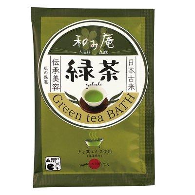和み庵入浴料 緑茶の湯 20g