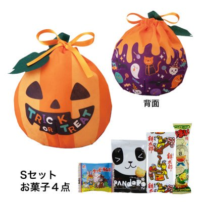 <img class='new_mark_img1' src='https://img.shop-pro.jp/img/new/icons11.gif' style='border:none;display:inline;margin:0px;padding:0px;width:auto;' />おてだま巾着 かぼちゃ 4点詰合せ